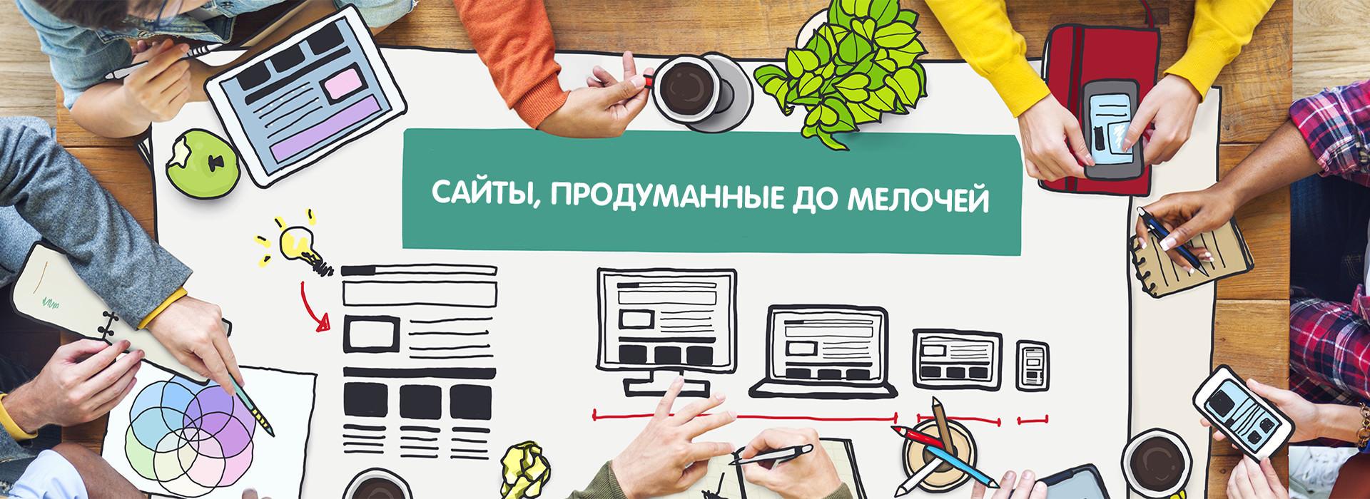 Создание,разработка,продвижение сайтов в Кокшетау